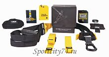 Петли Hvat TRX PRO Suspension Training Kit